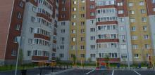 Оценка объектов недвижимости при ипотечном кредитовании